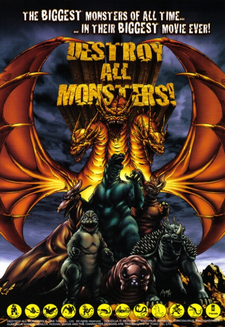 destroy_all_monsters_se_insert_side_2